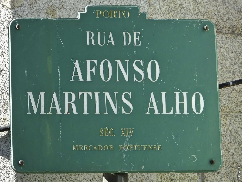 Rua Afonso Martins Alho