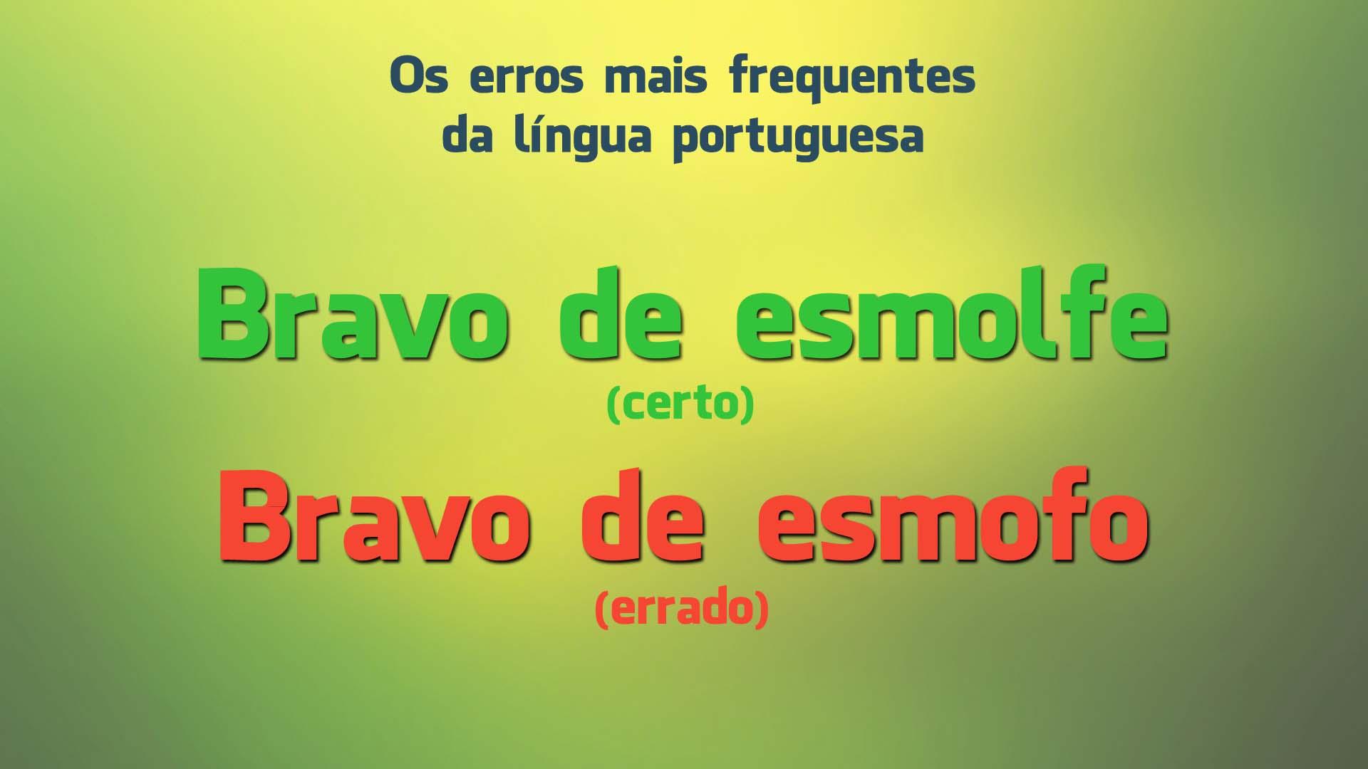 Os erros mais frequentes da língua portuguesa