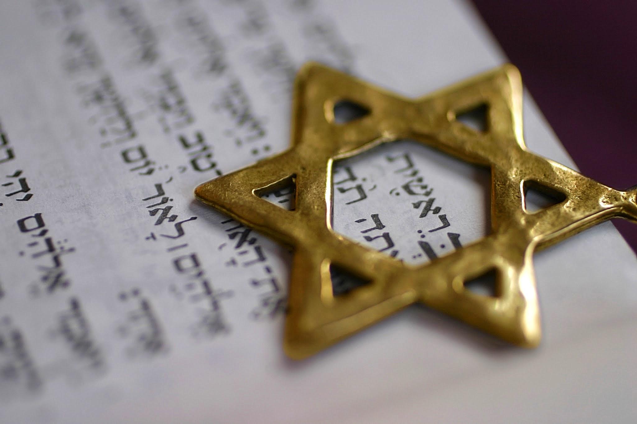 apelidos judaicos