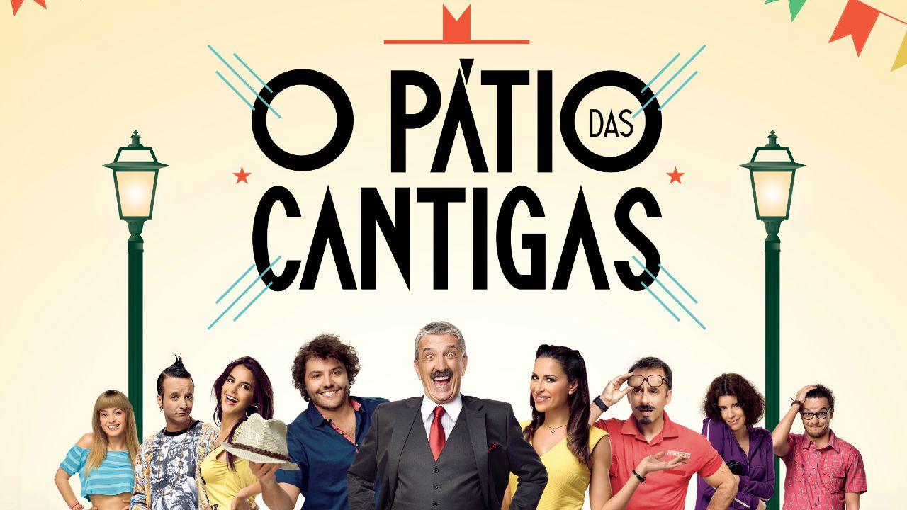 Pátio das Cantigas