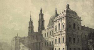 Palácio Nacional de Mafra (1853)