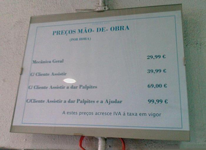 Portugal no seu melhor (II)