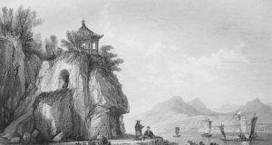 Macau e a Gruta de Camões
