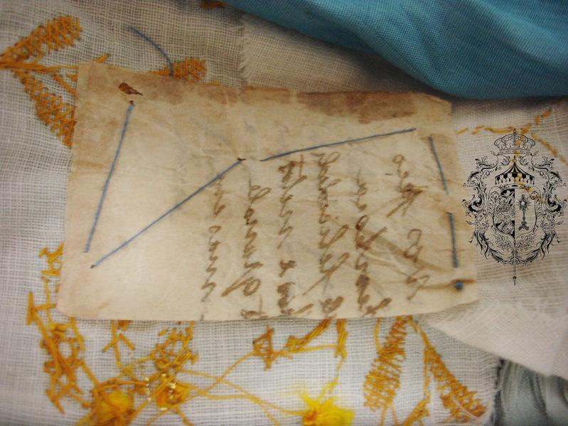 Descobertos 7 manuscritos ocultos em Mafra