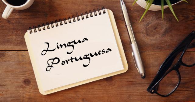 7 palavras da língua portuguesa que quase todos pronunciam de forma errada
