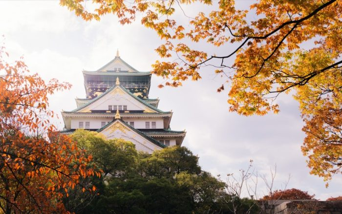 Osaka, Japão