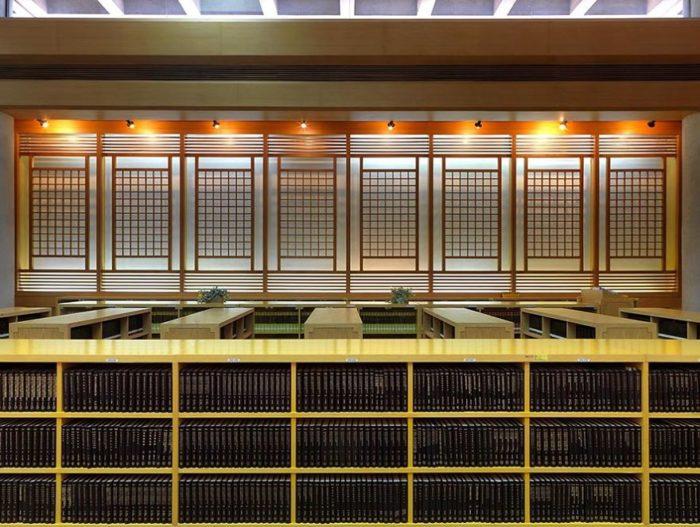 Biblioteca Pública de Taipei, em Taiwan
