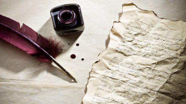 Inspiração: 11 Frases célebres sobre a escrita