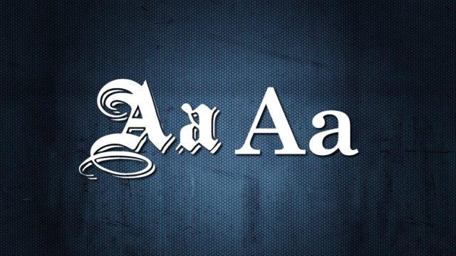 Língua Portuguesa: quem inventou a letra A?