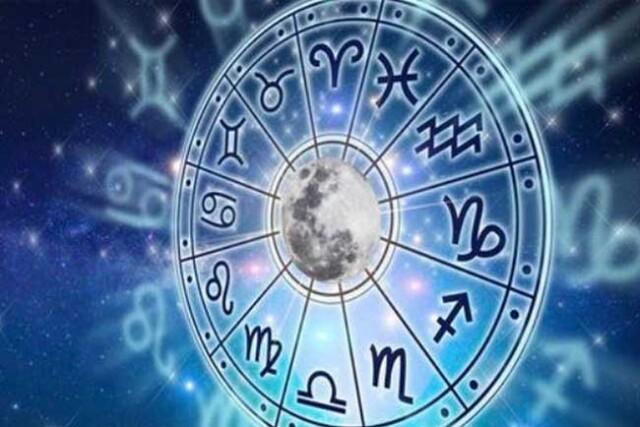 Horóscopo do dia 15 de dezembro de 2020