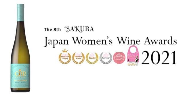 Vinho nacional conquista ouro no Japão