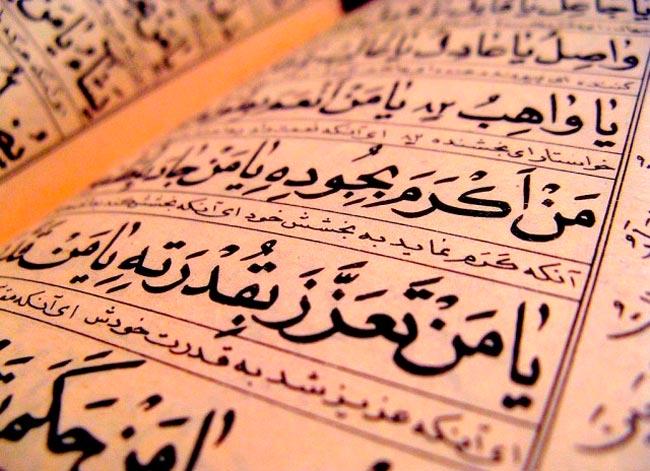 herança árabe